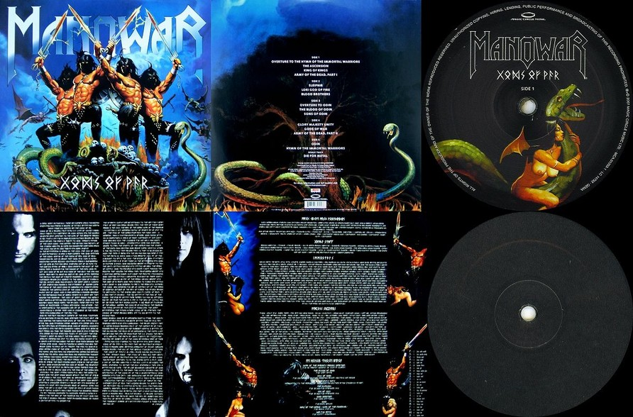 Manowar - Gods Of War (Original Vinyl)